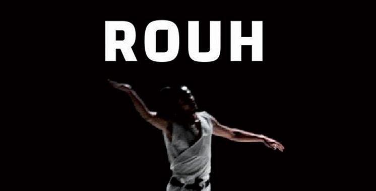 Spectacle de danse contemporaine  «Rouh» avec Col'Jam