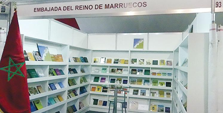 Ouverture de la 23ème édition du Salon international du livre de Lima