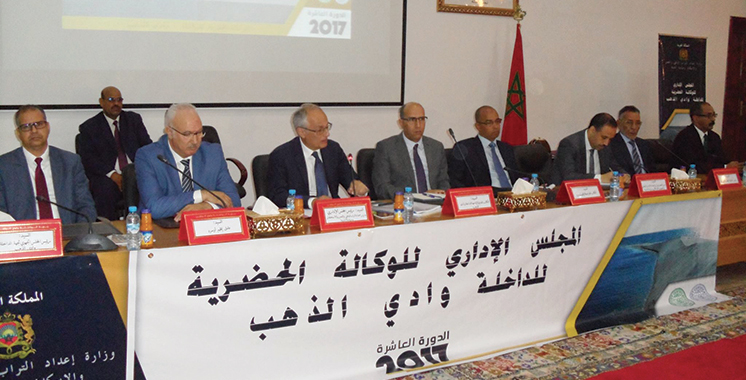 Dakhla : L'Agence urbaine adopte son plan de travail 2018-2020
