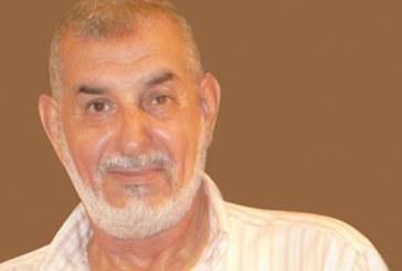 Décès de l'ancien portier du WAC  Mohamed  El Khalidy, alias «Yachine»
