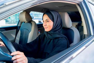 Arabie Saoudite : Careem recrutera 20 mille femmes de la région à l'horizon 2020