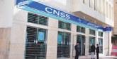 CNSS : Ouverture d'un kiosque AMO  à Lissasfa