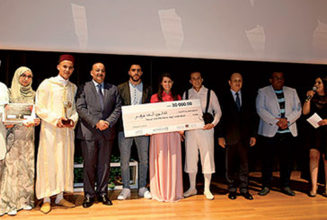 Concours «Maghrib Attakafat lil Masrah»:  La troupe «Aja Spectacle» de Salé primée