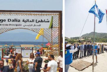 Fahs-Anjra : La plage Dalia hisse le pavillon bleu