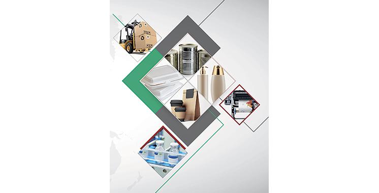 «Plastpack & PackExpo 2018» du 12 au 15 décembre à Casablanca