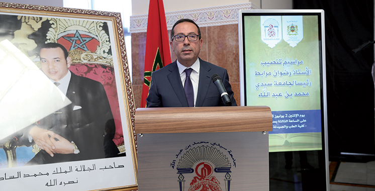 Installation du nouveau président de l'Université Sidi Mohamed Ben Abdellah de Fès