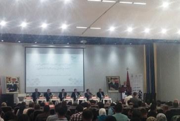Souss-Massa : La société civile, un levier pour l'emploi au niveau régional