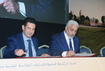 Extension du préscolaire en zone rurale : Le ministère de l'éducation nationale  et la Fondation Zakoura s'allient