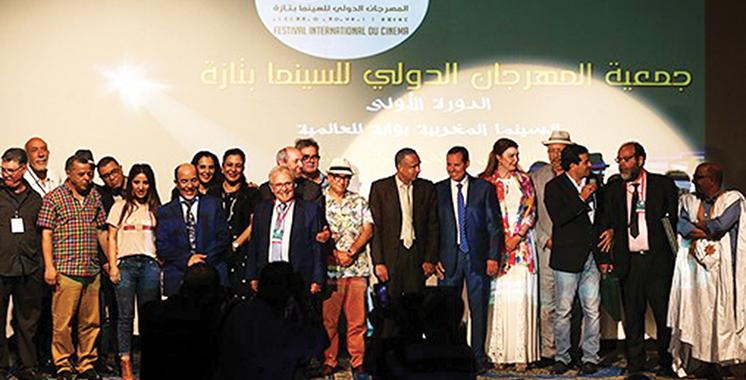 Taza à l'heure de son premier festival international du cinéma