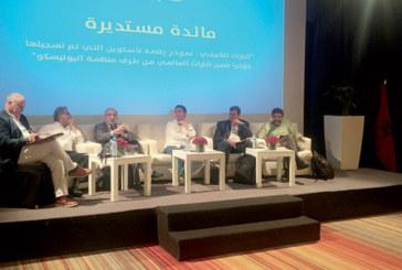 Timitar off : Une plate-forme pour le débat et la réflexion