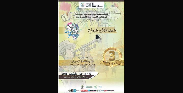 Dans sa 3ème édition prévue du 10 au 12 août : Le festival Oxyjeunes à Safi s'ouvre sur l'Afrique