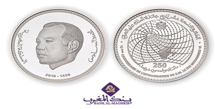 Fête du Trône  : Une nouvelle pièce commémorative signée Bank Al Maghrib