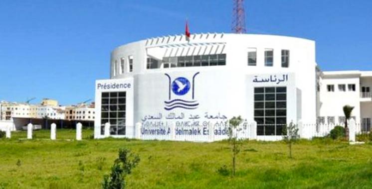 L'Université Abdelmalek Essaâdi étend son réseau au Nord