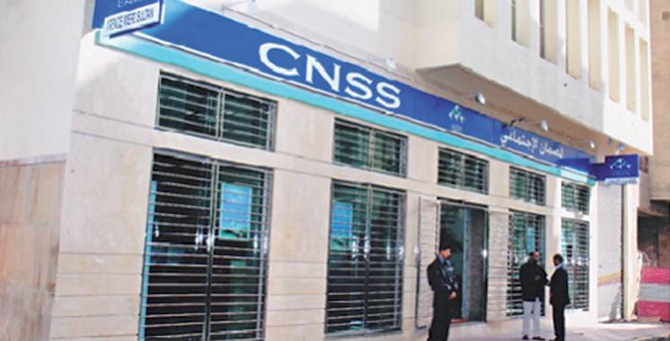 CNSS : Ouverture prochaine de deux agences à Kénitra et Fès