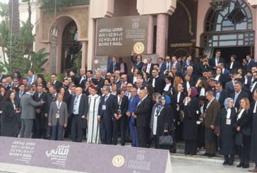 Place au réseautage : Créer des liens avec les compétences marocaines du monde