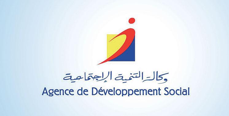 Agence de développement social : 17 projets de plus  de 38 millions DH approuvés au titre de 2018