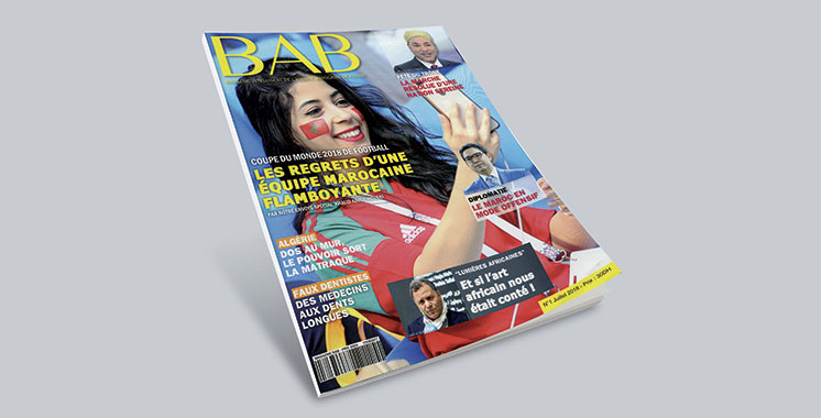 «BAB» : Le nouveau magazine intelligent de la MAP