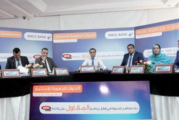 La BMCE Bank rencontre un franc succès à Laâyoune