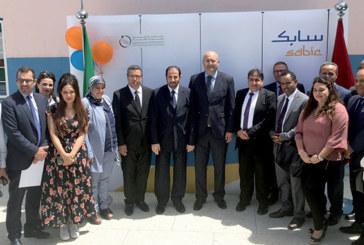Inauguration au lycée de Ksar Sghir de nouveaux espaces et outils de travail