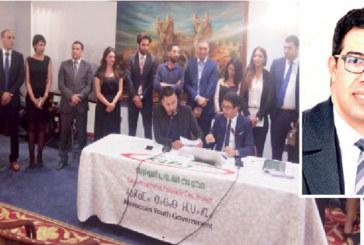 Gouvernement parallèle des jeunes dans sa 3ème édition : Ismaïl El Hamraoui élu pour un deuxième mandat avec 16 voix contre 5