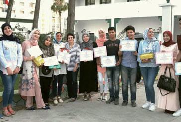 Tétouan : Le lycée Jaber Ibn Hayan clôture ses activités livresques et culturelles
