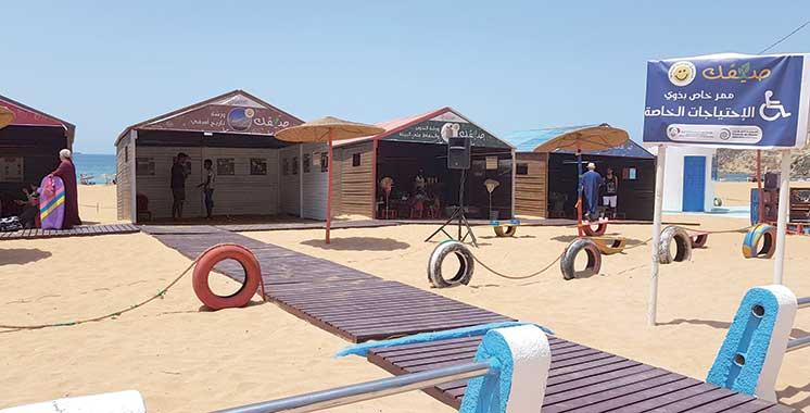 La plage de Safi Municipale hisse le Pavillon bleu