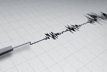 Une petite secousse sismique à Azilal