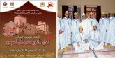 La 7ème édition baptisée Feu Haj Ahmed Hatimy Bounoni : Taroudant à l'heure du Festival national de l'art de Griha et Malhoun