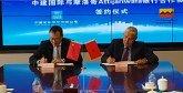 Attijariwafa bank et le géant chinois CSCEC signent un protocole d'accord