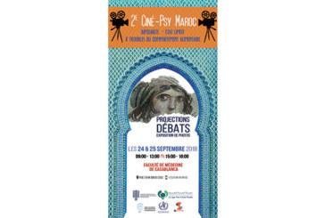 2ème Ciné Psy au Maroc : La thérapie par le 7ème art