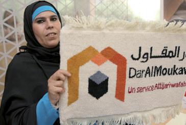 Accompagnement des TPE : «Dar Al Moukawil» ouvre son 5ème centre à Fès