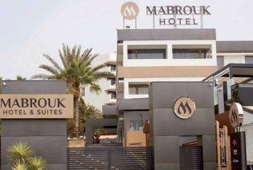 Établissement phare du paysage touristique d'Agadir : L'hôtel Mabrouk rouvre ses portes