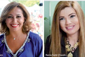 Festival international du film de femmes de Salé : Le cinéma brésilien à l'honneur