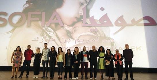 Sofia, le nouveau-né du cinéma marocain
