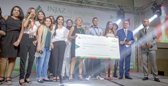 Meilleure Junior Entreprise 2018 : Injaz Al Maghrib consacre 9 projets