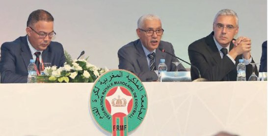 Lekjaâ : «2018 une année positive par excellence pour le football marocain»