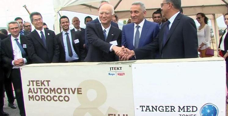 Systèmes de direction : L'équipementier japonais JTEKT pose la première  pierre de son usine à Tanger
