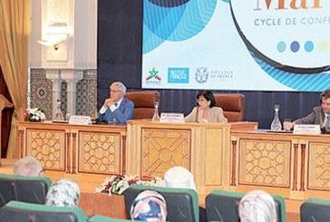 Le rayonnement de l'Alhambra en débat à l'Académie du Royaume du Maroc