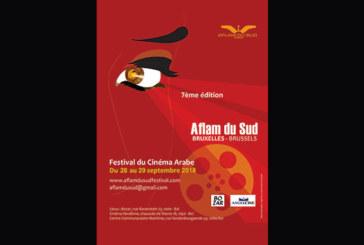 Sept films marocains au 7ème  Festival «Aflam du Sud» de Bruxelles