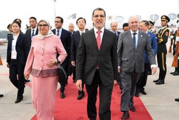 Afrique-Chine : Le Maroc en force au 3è Sommet