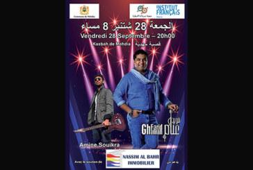 Concert du chanteur Farid Ghannam et Amine Souikra à Kénitra
