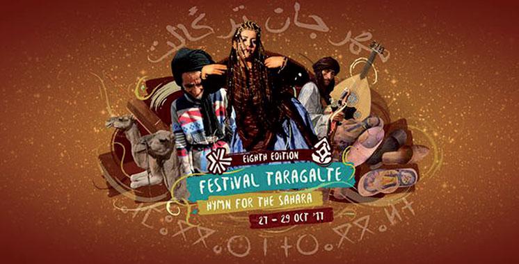 9ème Festival Taragalte : Hommage à Antoine de Saint-Exupéry