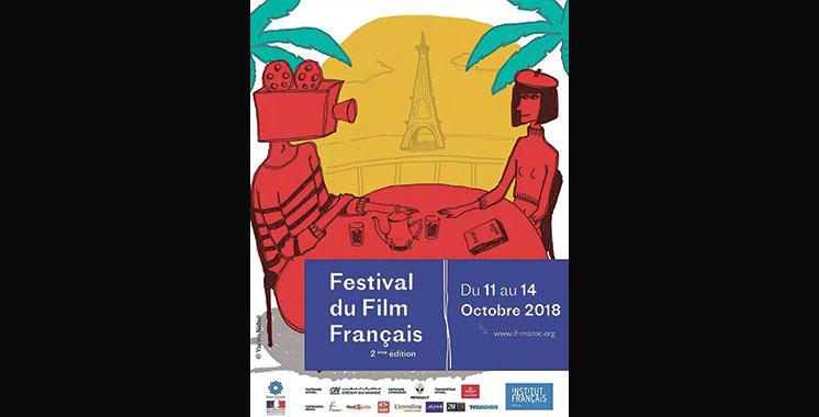 Festival du film français : L'affiche de la 2ème édition dévoilée