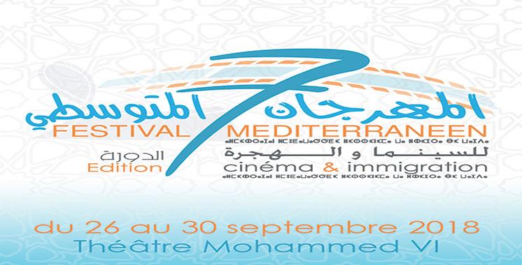 Festival méditerranéen cinéma et  immigration d'Oujda : 7 films en lice