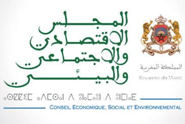 Dialogue social : La recette du CESE