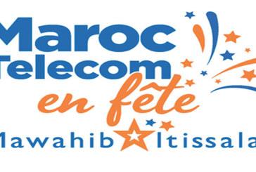 Maroc Telecom lance sa 2ème édition de «Mawahib Itissalat»