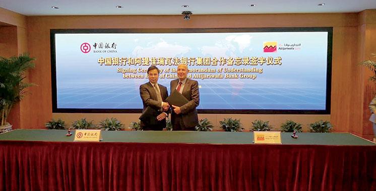 «Initiative Ceinture et Route» : Attijariwafa bank et Bank of China renforcent leur coopération