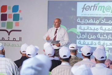 Baptisée «Al Moutmir Li Khadamat Al Qorb» : OCP lance la formation des agriculteurs