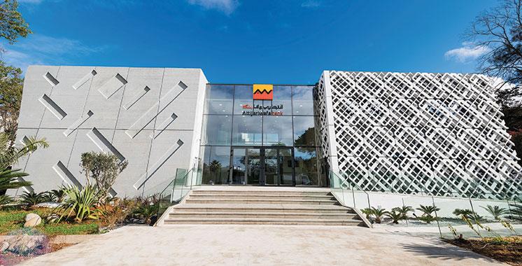 Attijariwafa bank :  Le siège de Rabat certifié HQE