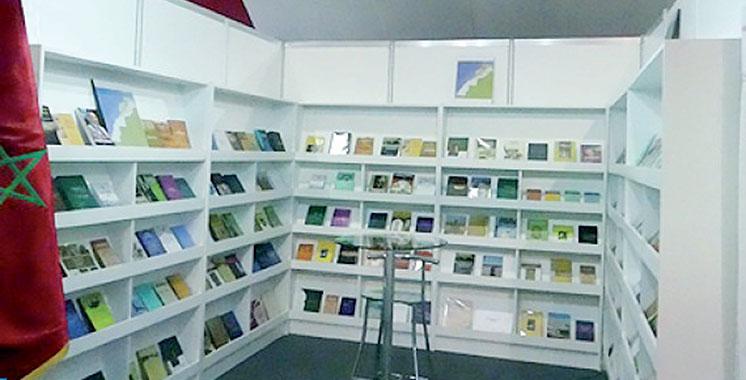 Le  Maroc présent à la Foire  internationale du livre de Lima
